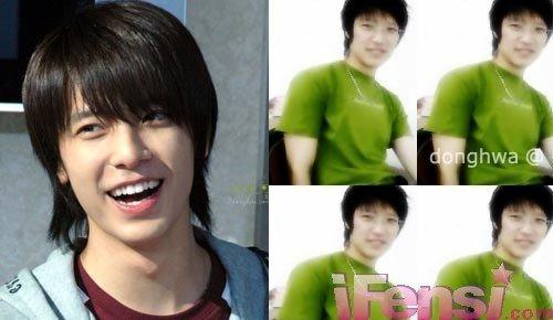 hae hyung