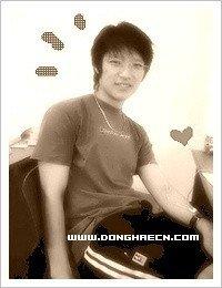 hyung hae
