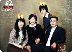 kyukyufamily